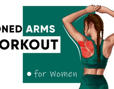 toned arms